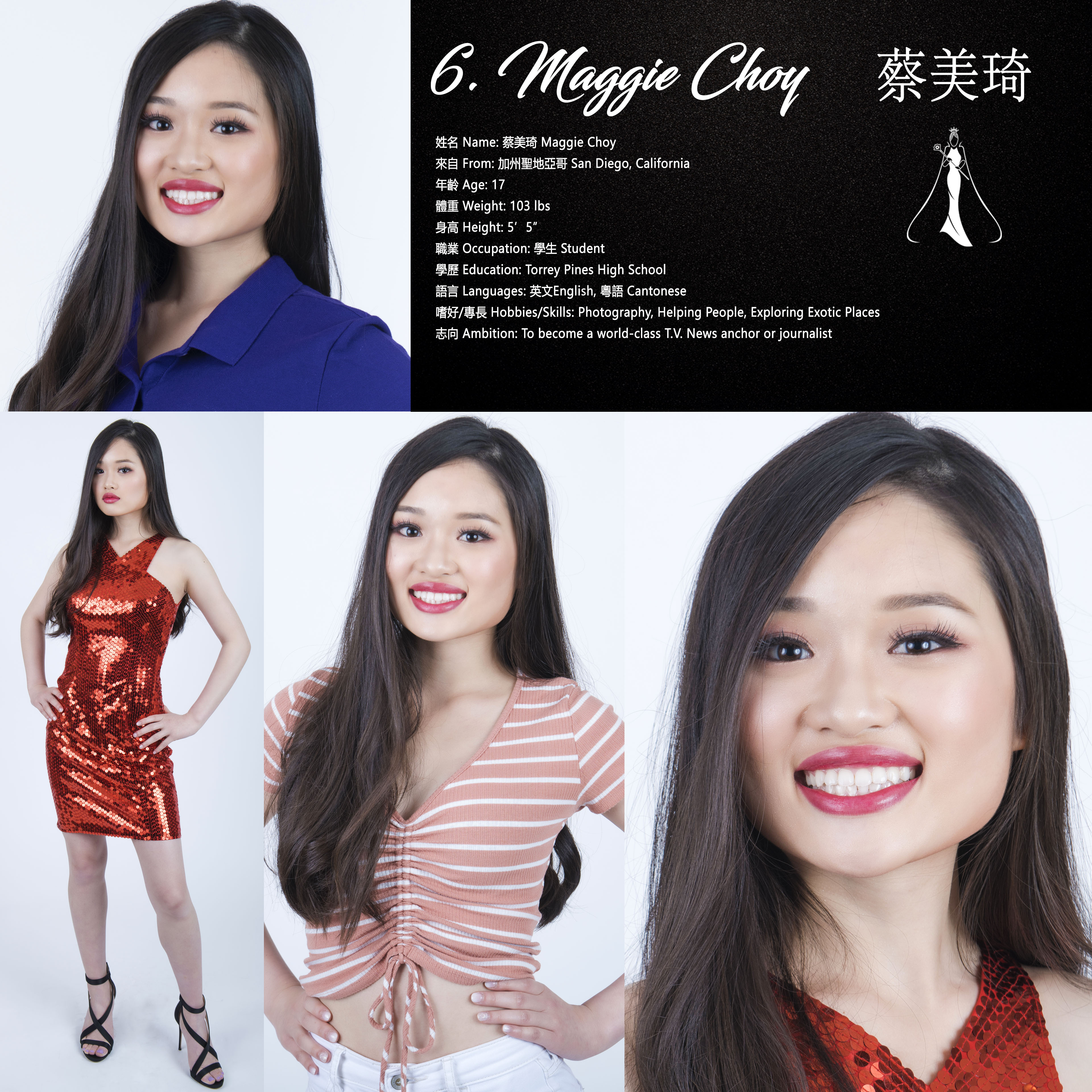 MCBP2018 Finalists No.6 Maggie Choy
