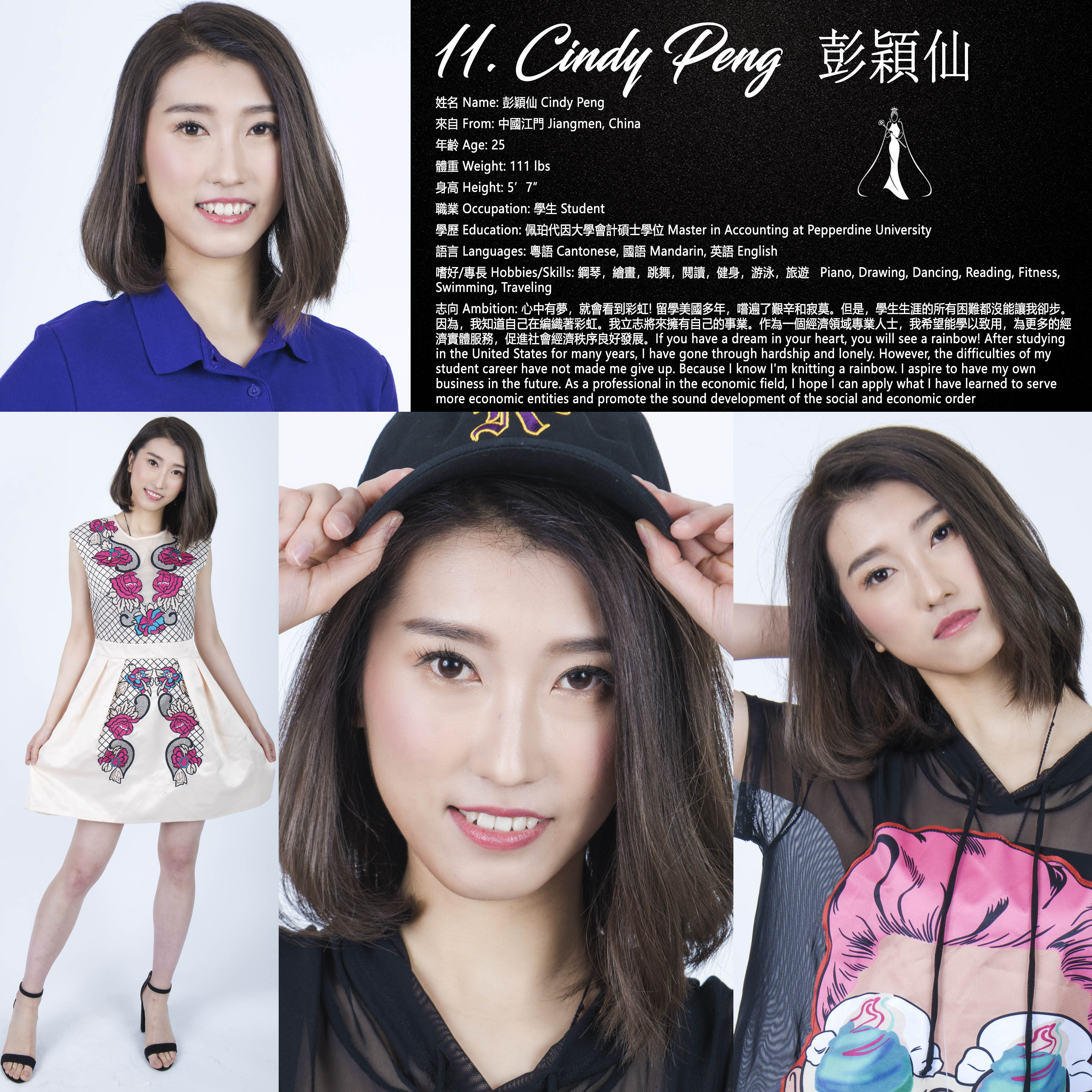 MCBP2018 Finalists No.11 Cindy Peng
