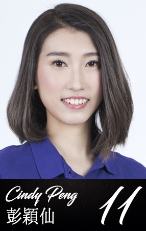 MCBP2018 Finalists No.11 Cindy Peng O