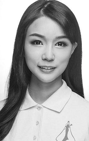 MCBP2019 HS05 Yijing Liu N